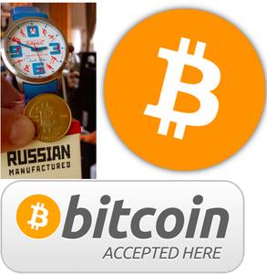 300 Year Old Russian Watch Factory Raketa Accepts Bitcoins