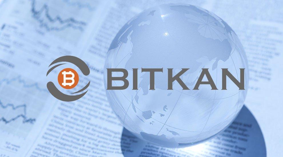 ZhongyunHui Capital, IDG Capital and Bitmain Boost BitKan Funding Round
