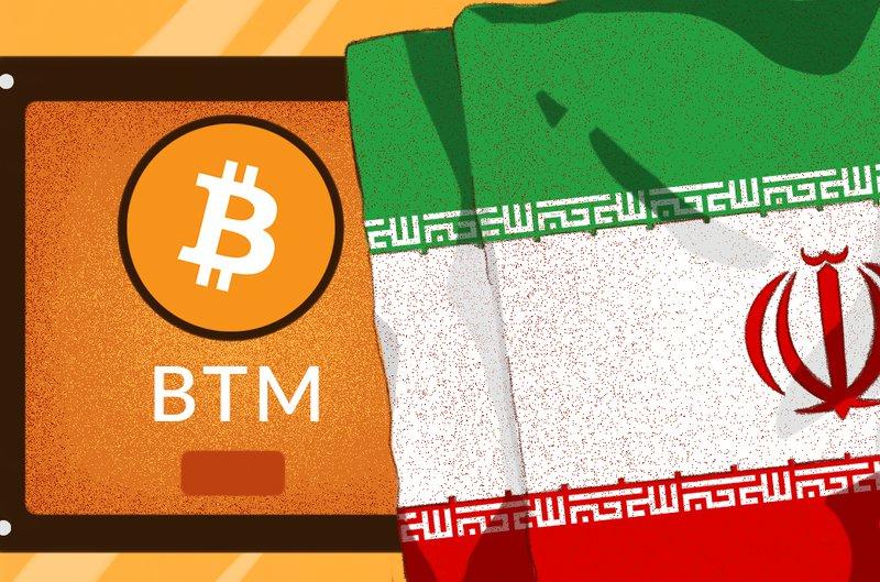 Iran ATM.jpg