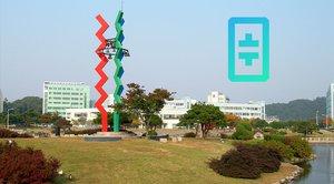 Korea's KAIST University Adds Blockchain Application Courses to Curriculum