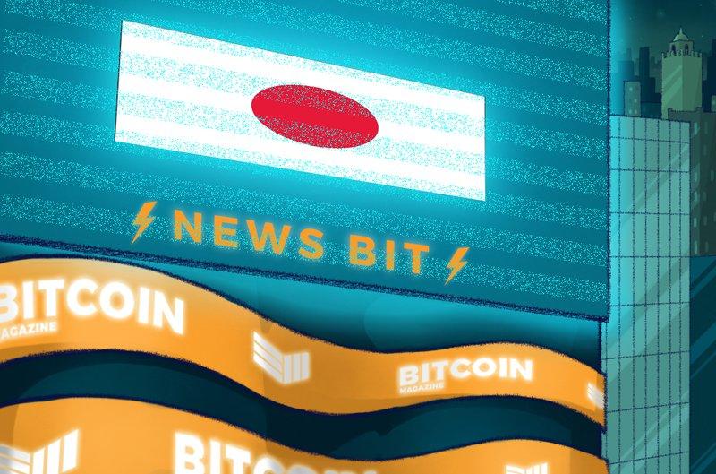 News Bit Japan