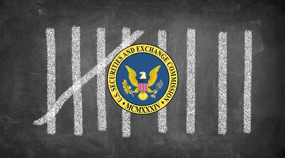 U.S. SEC Denies Nine More Bitcoin ETFs