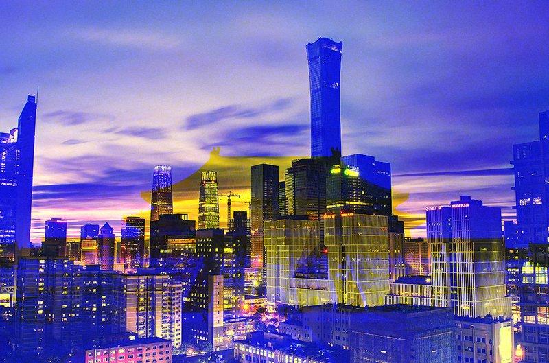 Bitcoin OTM in Beijing Lasted Less Than a Week Under Regulatory Pressure