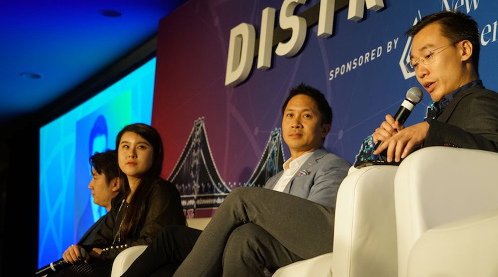 Panelists Jason Fang of Sora Ventures, Zhen Cao of JLab, Jehan Chu of Kenetic and Bril Wang of the Cardinal Pitch Club.