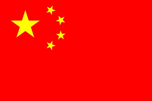 Bitcoin: China's New Special Economic Zone