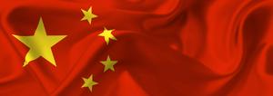 Bitcoins: Made in China