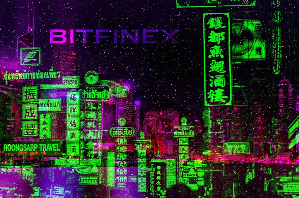 Bitfinex Scraps Its $10,000 Minimum Balance Rule