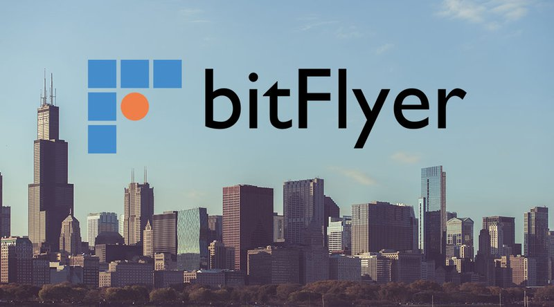 Japanese Exchange bitFlyer Approved to Operate in Illinois