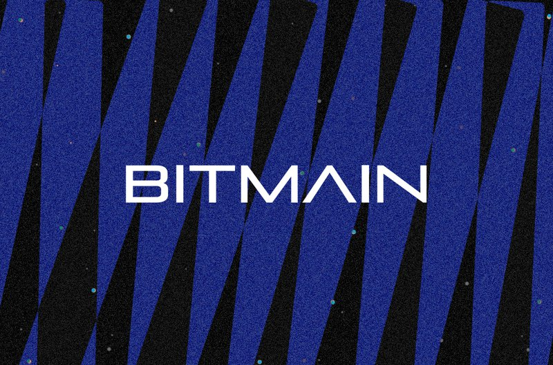 Will This Vulnerability Finally Compel Bitmain to Open Source Its Firmware? thumbnail