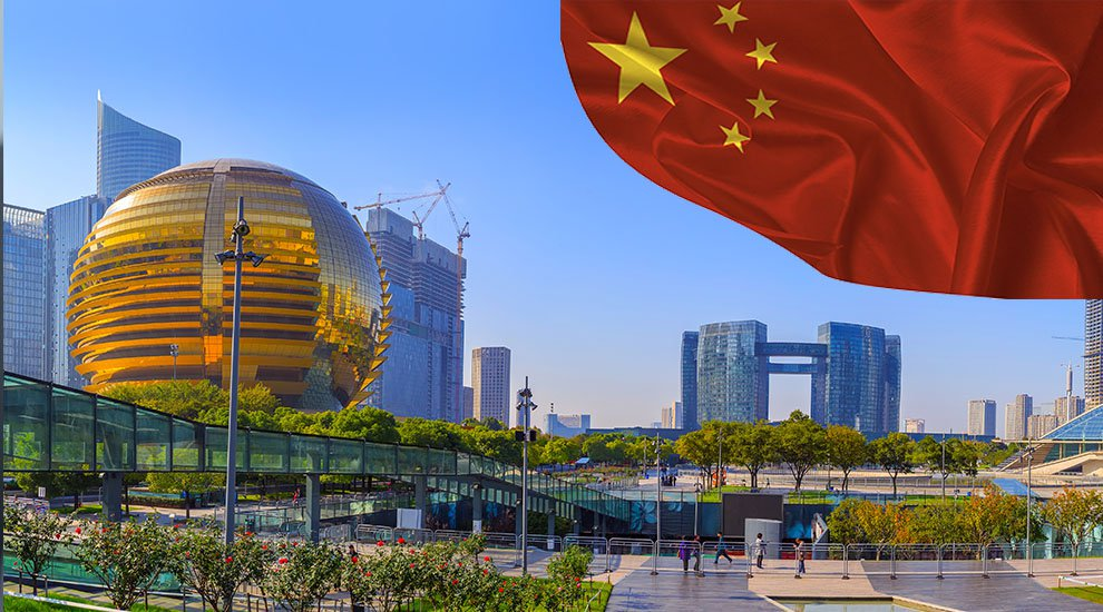 1.6 Billion Chinese Fund Launches in Support of Blockchain Startups