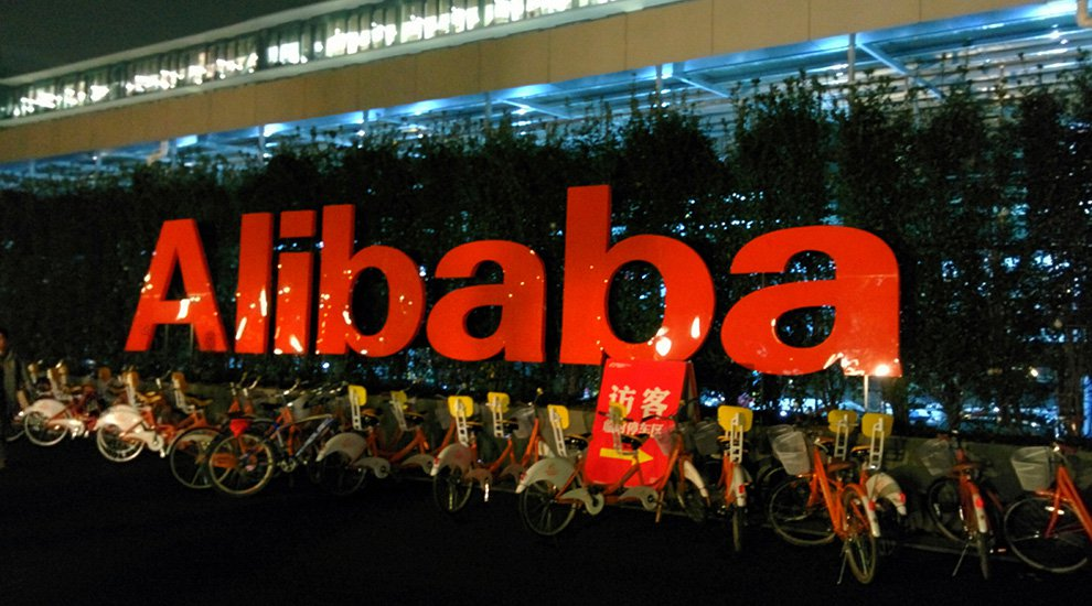 Chinese E-Commerce Giant Alibaba Explores Blockchain-based Cloud Service Platform