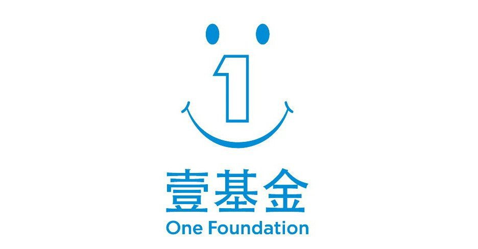 "Chinese ""One Foundation"" First to Accept Bitcoin, Receives $30,000"