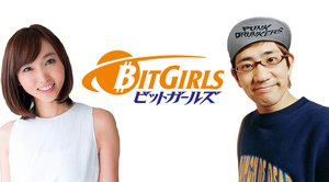 Japanese TV Show BitGirls Brings Bitcoin and Digital Currencies to the Masses