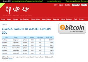 Lunlun Zou Guzheng Studio: First Hong Kong Business to Accept Bitcoin