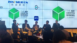 First Bitcoin Mining Conference Hashes Over the High Cost of Energy