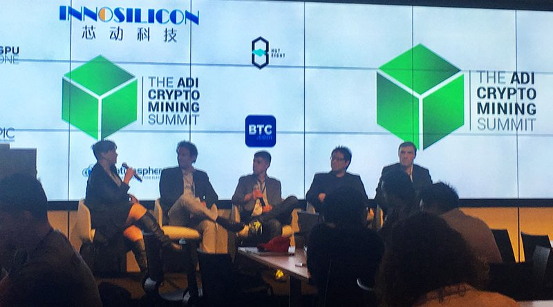 mining conference