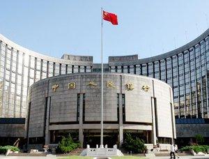 People's Bank of China Bans April Fools Jokes