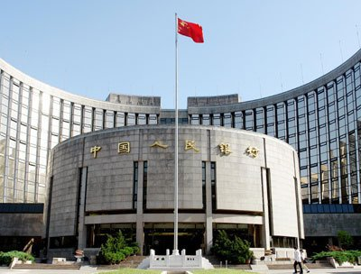 People's Bank of China Bans April Fools Jokes
