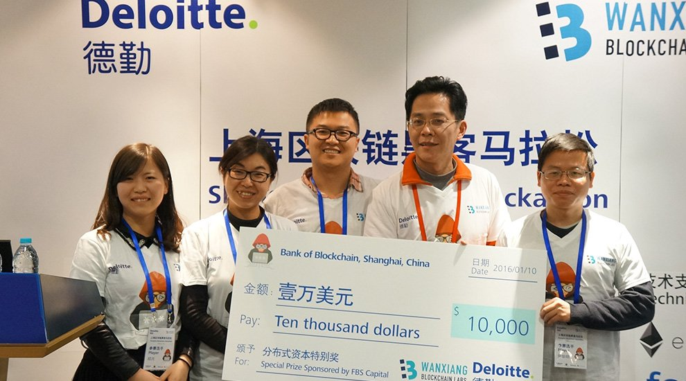 Blockchain Solution for International Trade Takes Prize at FBS and Deloitte Shanghai Hackathon