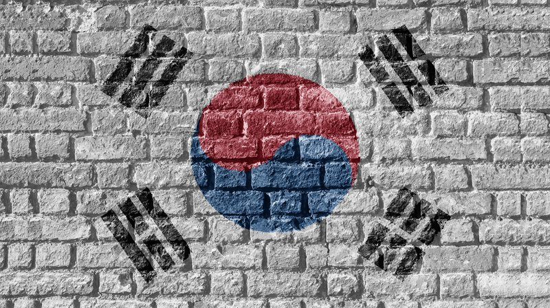 South Korea's ICO Ban