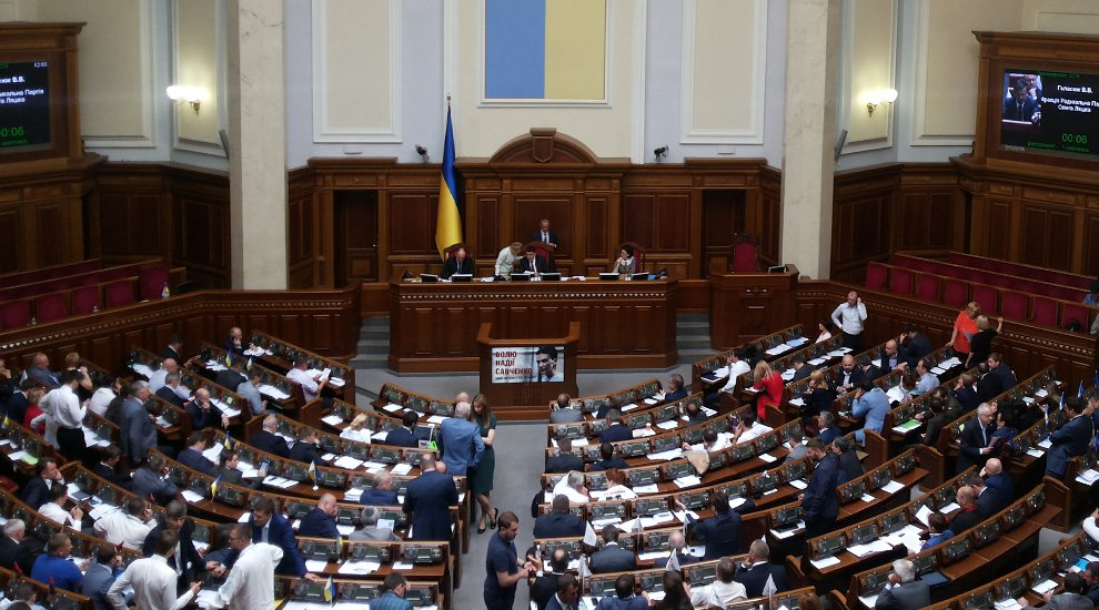 Ukraine Government Plans to Trial Ethereum Blockchain-Based Election Platform
