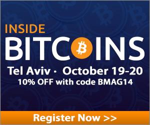 bmag2 - Tel Aviv
